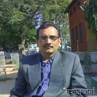 guru poorNimaa  (laghu kathaa) susheel sharmaa