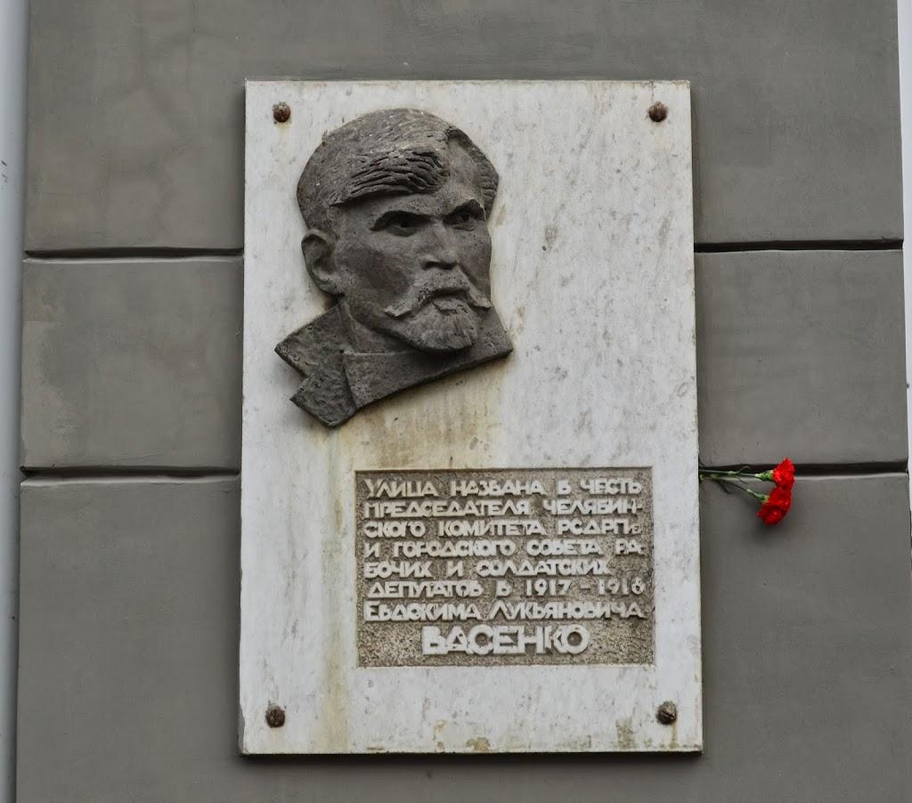 Васенко