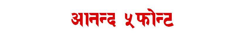 Ananda 5 Font