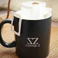 湛盧咖啡(市府館)