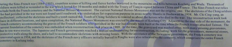 http://taiwaninfo.nat.gov.tw/ct.asp?xItem=198937&ctNode=467&mp=4 http://danshuihistory.blogspot.fr/2012/11/vandalism-in-keelung.html