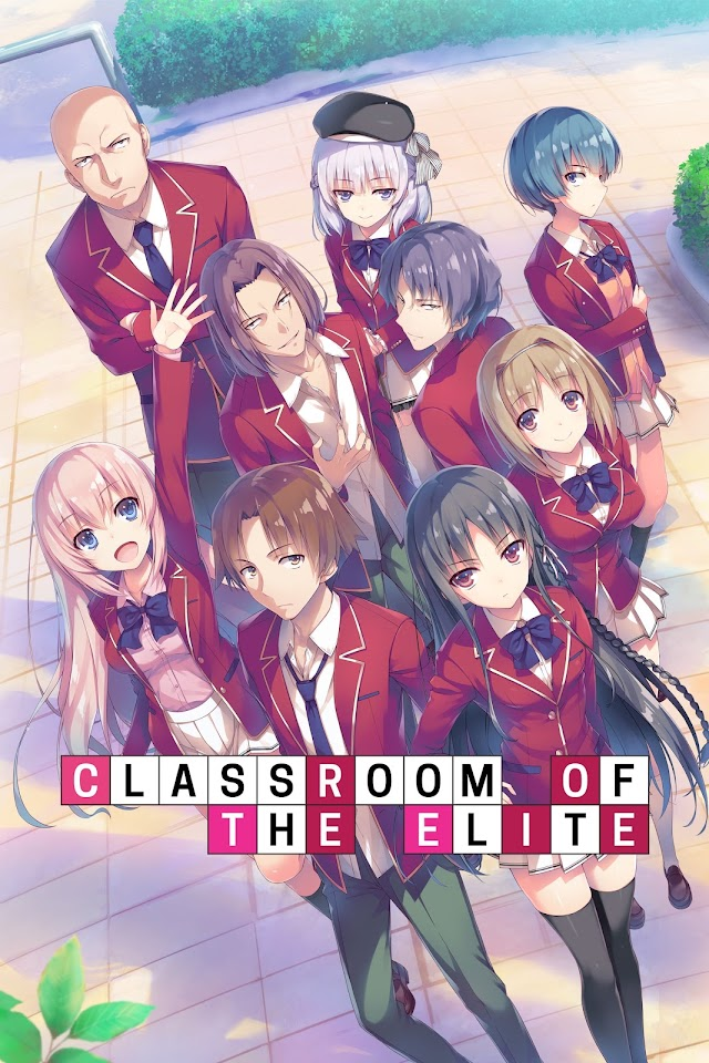 Classroom of the Elite