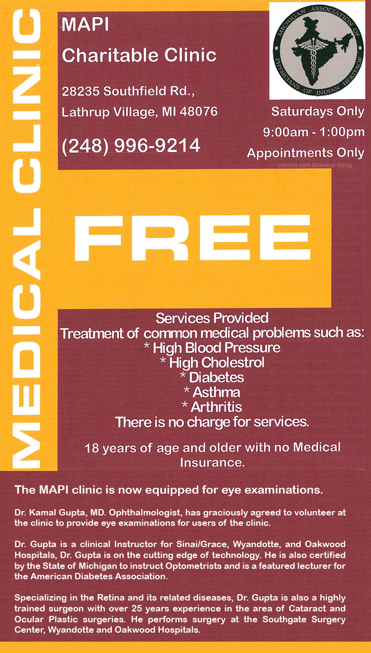 MAPI Charitable Free Medical Clinic in Detroit, Michigan