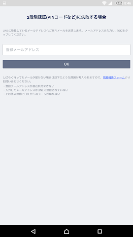 Screenshot_2015-12-23-08-46-15.png