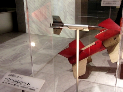 ペンシルロケット