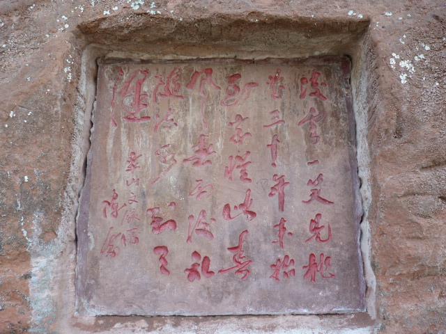 CHINE.SICHUAN.LESHAN puis ZIGONG - 1sichuan%2B310.JPG
