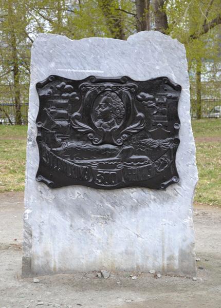 памятник_pamyatnik