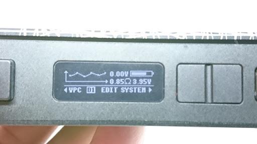 DSC 7075 thumb%255B2%255D - 【MOD】「USV-L 75w Box Mod」レビュー。VO75チップ by Vo Tech 搭載MOD初購入!!アルミボディで軽量、液晶ステルス&スライドボックスがアメリカンCOOL!!【オフィスエッジ】