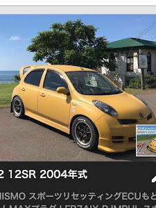 マーチ AK12 12SR 2004年式のカスタム事例画像 yuuki @ Team's Lowgun北海道さんの2018年12月11日00:07の投稿