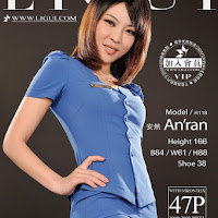 LiGui 2015.04.01 网络丽人 Model 安然 [47+1P] cover.jpg