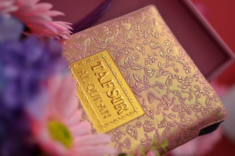 Tafsir Isyari dalam pandangan Al Allamah Habib Zain Bin Sumaith