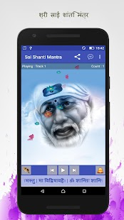 Sai Baba Shanti Mantra - náhled