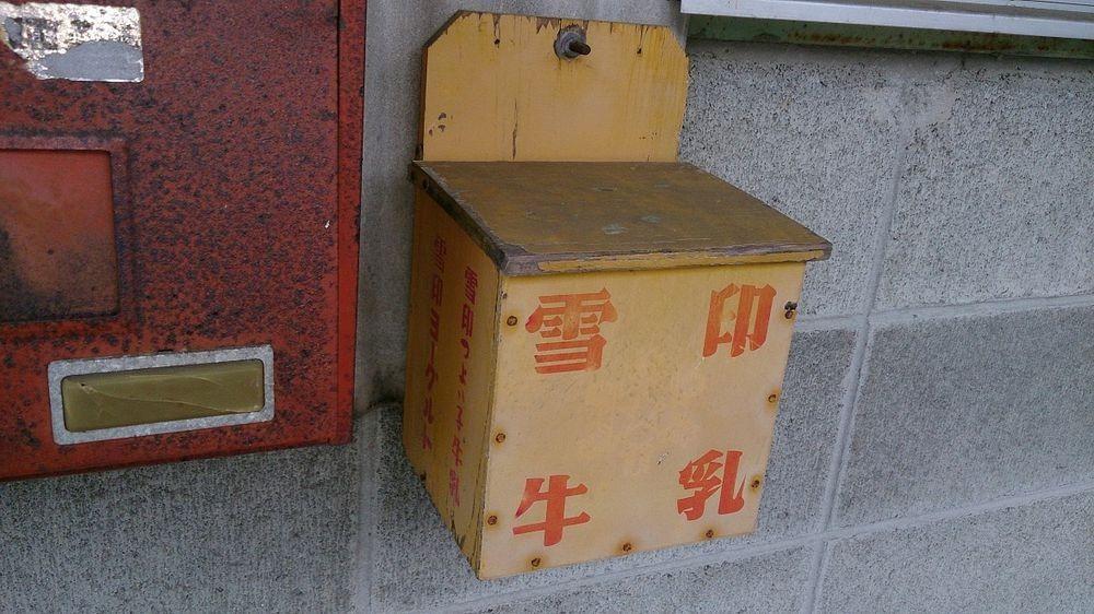 japan-milk-boxes-5