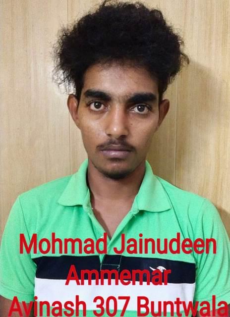 TB Gang arrested | ಮಂಗಳೂರಲ್ಲಿ ಟಿ.ಬಿ. ಗ್ಯಾಂಗ್ ಖತರ್ನಾಕ್ ಸ್ಕೆಚ್: ಹೆದ್ದಾರಿ ದರೋಡೆ ನಿರತ 8 ಮಂದಿ ಸೆರೆ