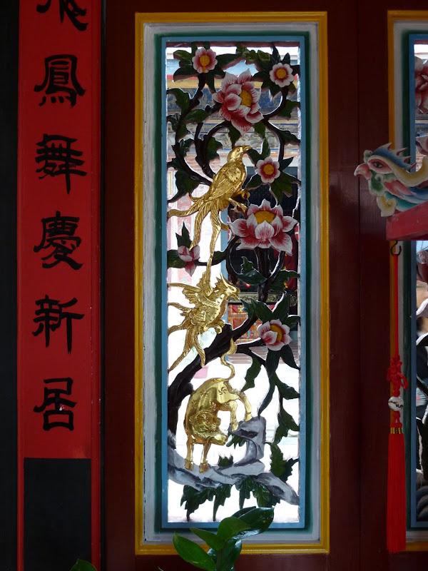 TAIWAN.Archipel de KINMEM - P1100790.JPG