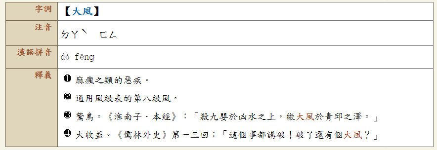 phpcC769m
