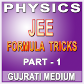 PHYSICS JEE TRICKS VOL-1