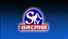 Sagarmatha TV Live – Watch Nepali News TV Channel Online