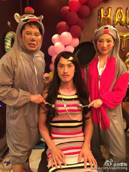 Xu Juncong China Actor