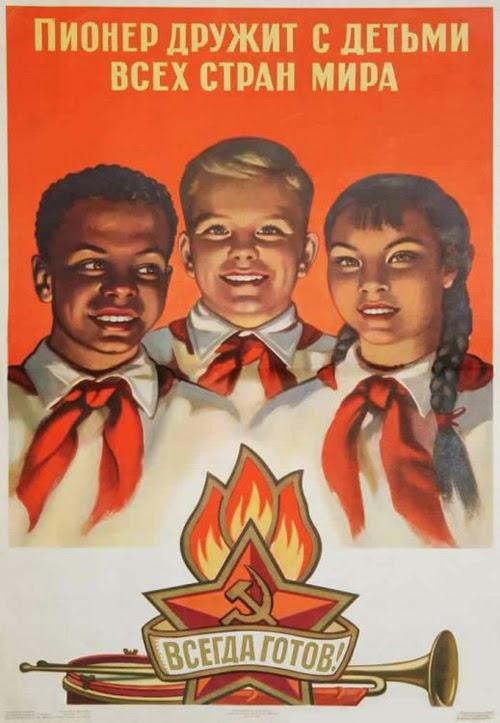 дети, история, ссср, пионеры, плакат