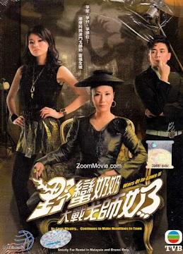 Mẹ Chồng Nàng Dâu (SCTV9)