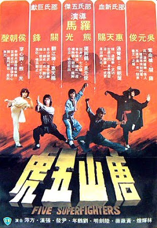 Poster Of Five Superfighters In Dual Audio Hindi Chinese 300MB Compressed Small Size Pc Movie Free Download Only At worldfree4u.com
