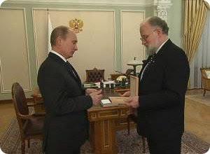 Всероссийское совещание по итогам выборов Президента