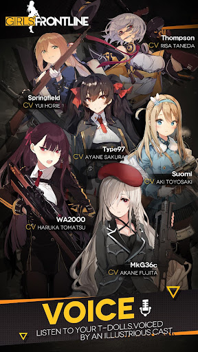 Girls' Frontline 2.005_160 screenshots 5