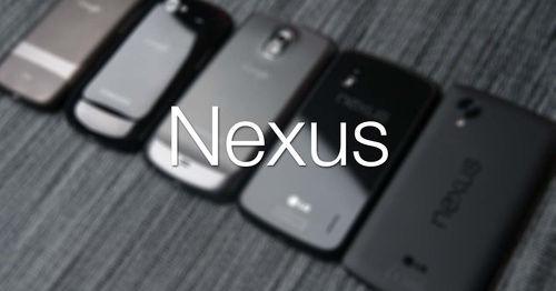 nexus-google.jpg