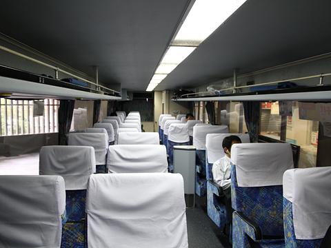 西日本鉄道「フェニックス号」 9906 車内