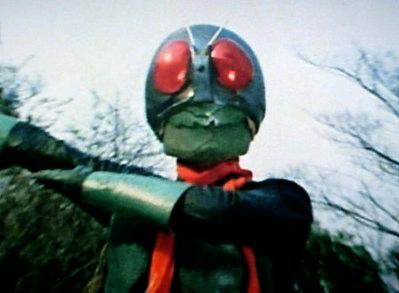 Kamen Rider 1Gou Sakurajima