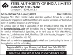 SAIL DSP Recruitment 2016 www.indgovtjobs.in