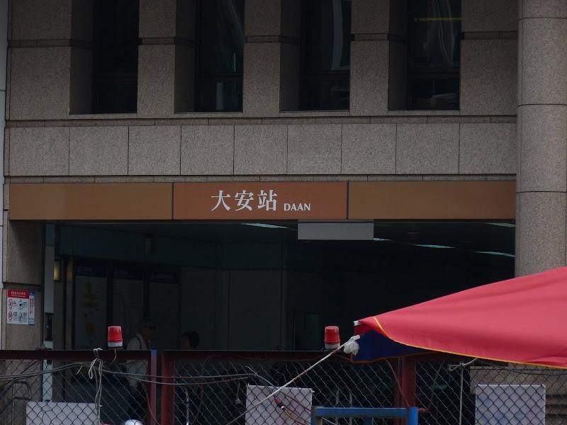 TAIWAN . Taipei De Shandao Temple jusqu à T 101 à pied... - P1160312.JPG