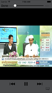TV Muslim Thailand- screenshot thumbnail