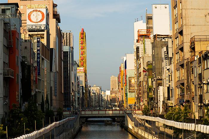 Osaka46.jpg