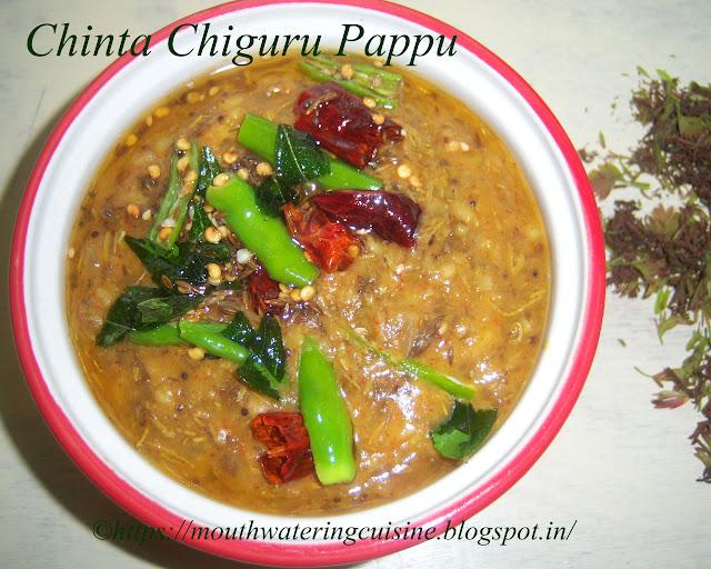Chinta Chiguru Pappu