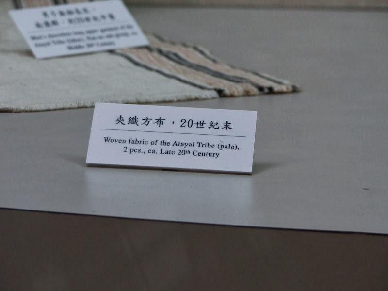 Taipei. Musee National de Taiwan et Farmer,s Market, station Jingshan - P1020840.JPG