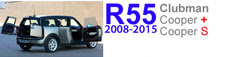 R55/R55 S: 2008-2015 MINI Cooper Clubman (base and S models)