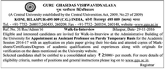 Guru Ghasidas Vishwavidyalaya Advertisement 2016-2017