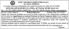 Guru Ghasidas Vishwavidyalaya Advertisement 2020-2020