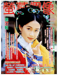 Fate Of The Last Empire TVB - Vận mệnh thanh triều