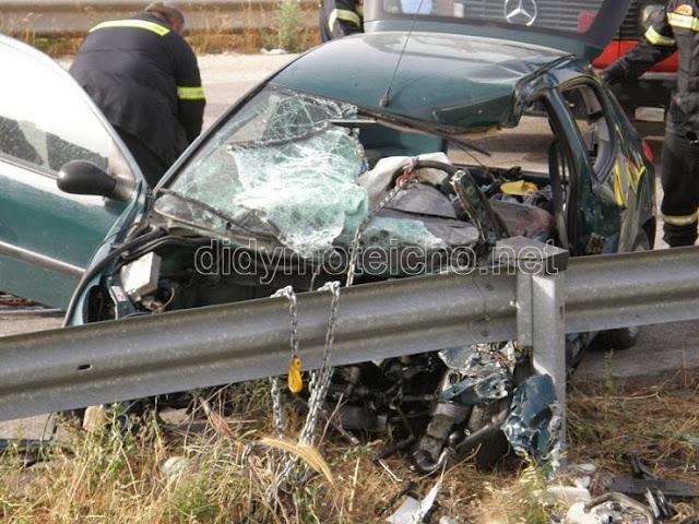 Τροχαίο ατύχημα λίγο έξω από το Διδυμότειχο