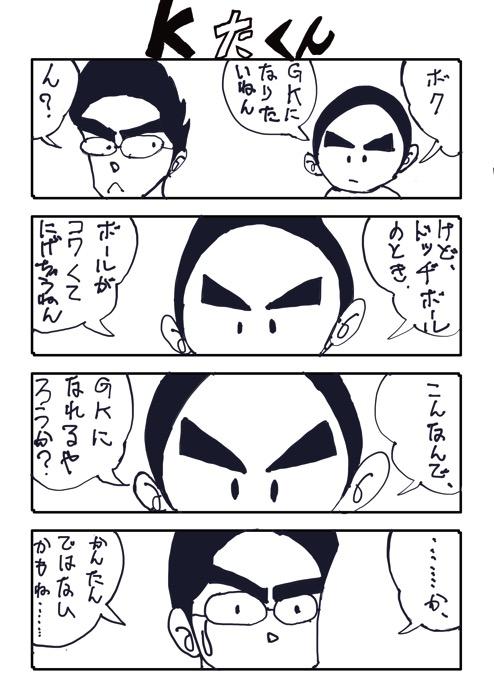K No 6