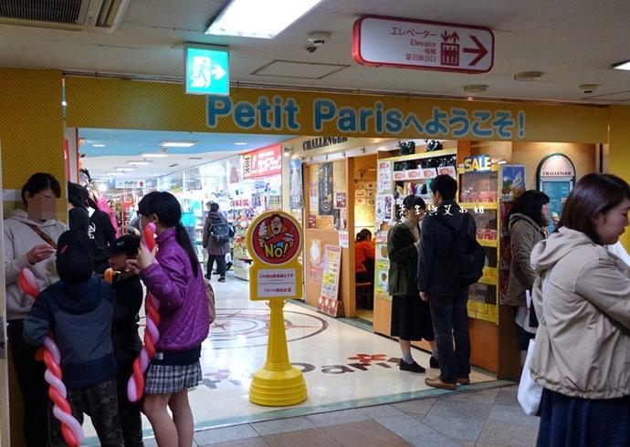 9 東京中野巨無霸八色霜淇淋 彩色霜淇淋 彩虹霜淇淋