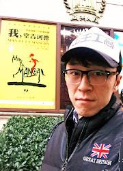 Du Yuting China Actor