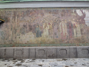 Photo: Ancient mural.