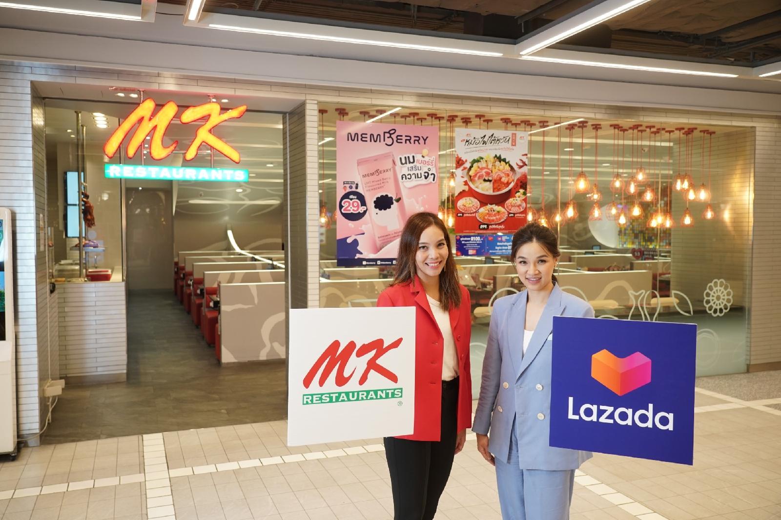 Lazada ผนึกกำลัง MK Restaurant เพิ่มโอกาสทางธุรกิจในยุคดิจิทัลตอกย้ำกลยุทธ์ออฟไลน์สู่ออนไลน์