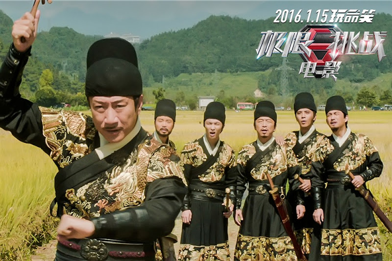 Royal Treasure  China Movie