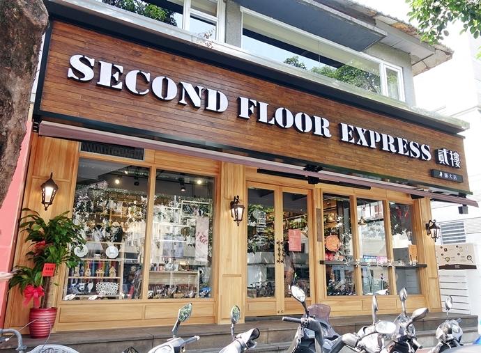 1 貳樓餐廳 SECOND FLOOR EXPRESS 寵物友善餐廳
