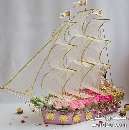 سفينة هدية مرصعة بالشيكولاتة شرح بالصور